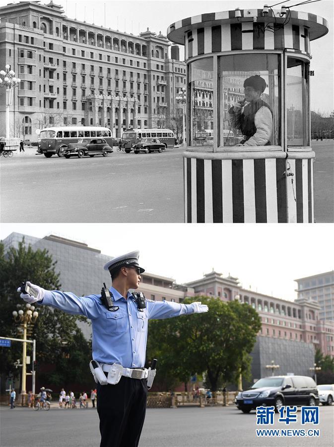 (壮丽70年·奋斗新时代)(1)70年时光流影 70行见证发展