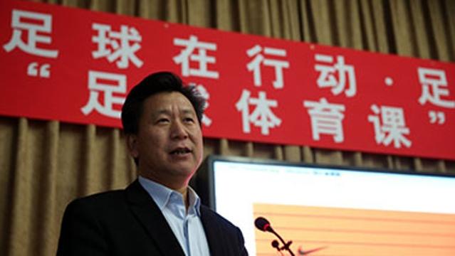 中国学校体育正迎来前所未有的革命性变化