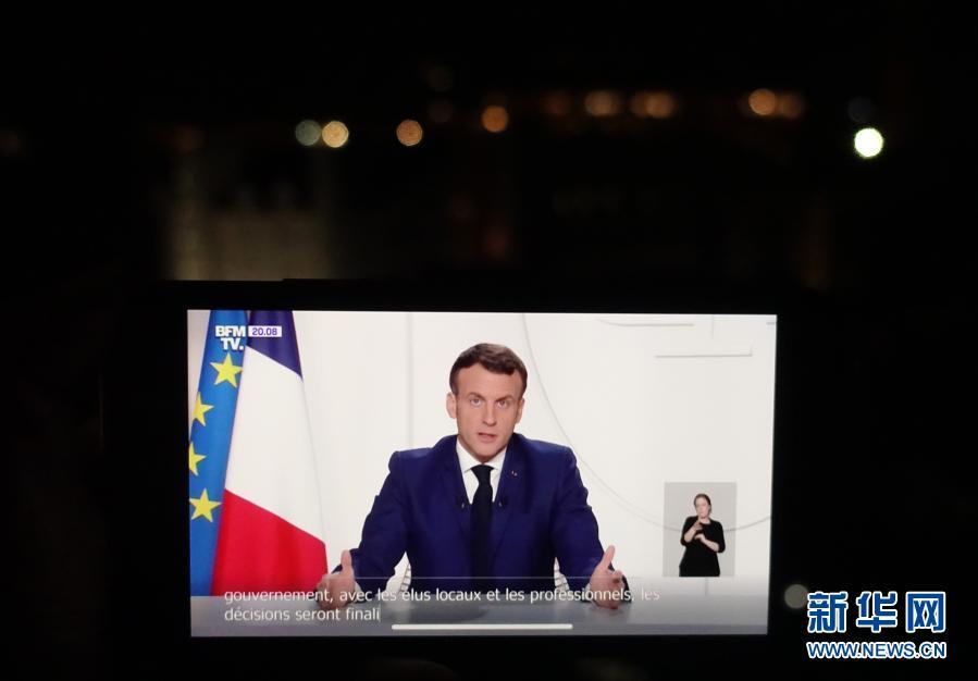 """法国计划分三步""""解封"""""""