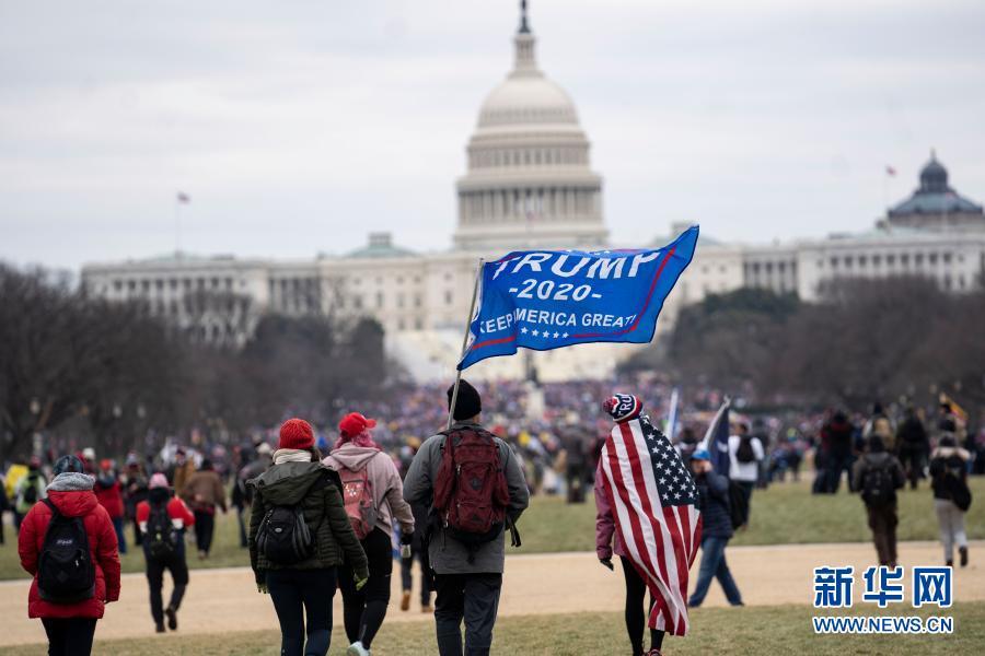 美国会骚乱引发白宫辞职潮 政治内耗加剧社会分裂