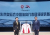 安踏发布2020年东京奥运会中国体育代表团领奖服