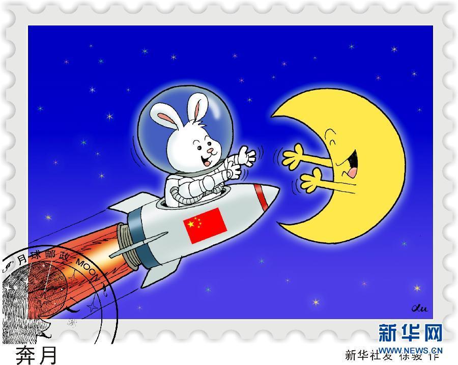月球基地设计图简笔画