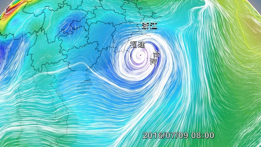 """这是台风""""尼伯特""""7月9日08时的地面气压与流场预报图.图片"""