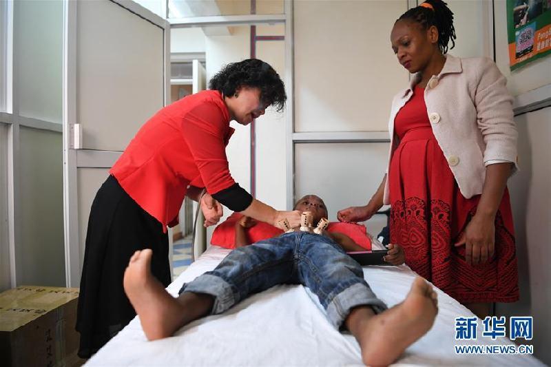 (国际)(2)中医夫妇行医肯尼亚