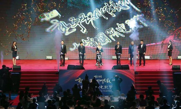 (国际)第二届中韩国际电影节颁奖典礼在首尔举行图片