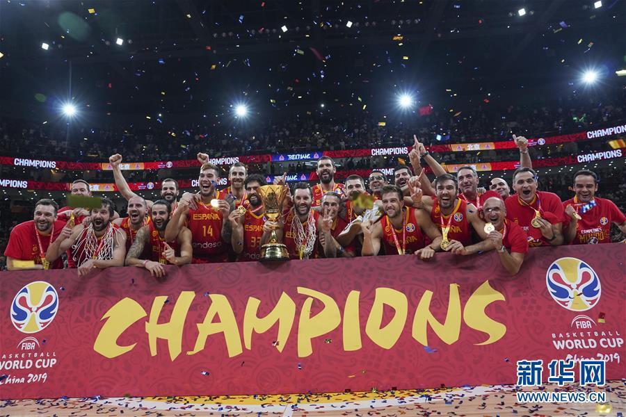 【西班牙队夺得2019年篮球世界杯冠军】图4